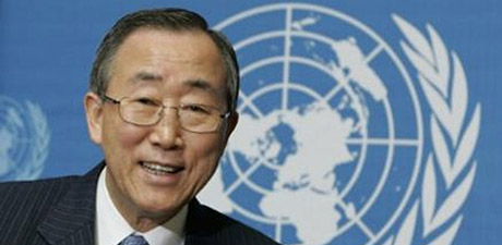 Profile image of UNSG Ban Ki-Moon