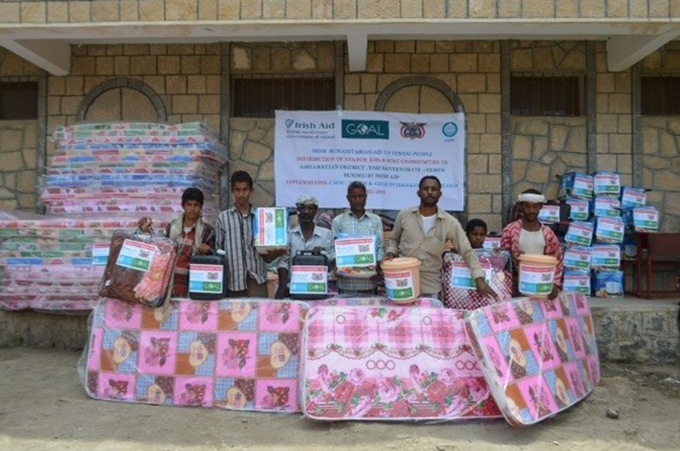 Credit: GOAL, 2016. Through Irish Aid's Emergency Response Fund Scheme (ERFS) in 2016, the Irish NGO GOAL was able to support vulnerable families in Taiz Governorate who had been affected by conflict.